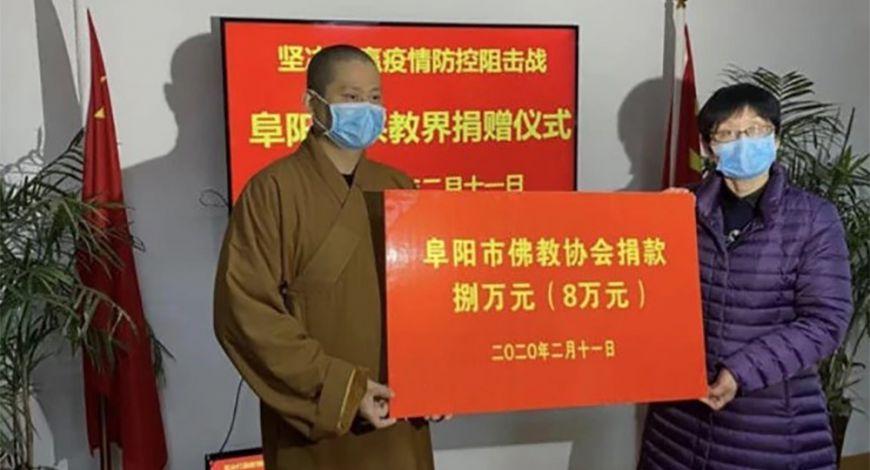 """Regime chinês obriga igrejas a fazerem doações para """"reabrirem"""""""