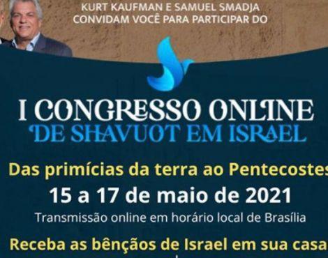 Te espero no I Congresso on-line de Shavuot em Israel